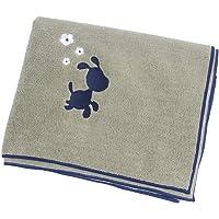 Petface Outdoor Paws Microfibre Dog Towel, Small, S