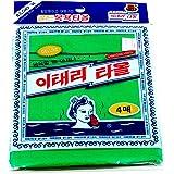 Korean Exfoliating Bath Washcloth [4 stuks] (Groen) door TeChef Home by Korean Italy Handdoek