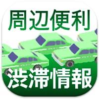 Around Useful Traffic Information