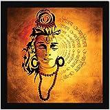ArtX Paper Powerful Shiv Mantra Om Namah Shivaya Wall Art, Multicolor, Traditional, 13X13 in, Set of 1