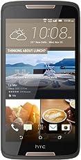 HTC Desire 828 (Dual SIM, Dark Grey)