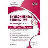 Environmental Studies (EVS) Exam Goalpost for CTET and TETs Exams, Paper - I, Class I - V, 2019