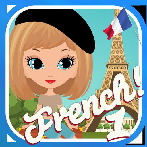 Français Référence