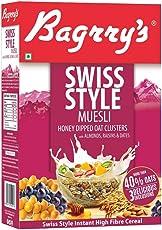 Bagrry's Swiss Style Museli, 500g