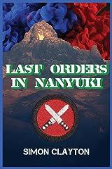 Last Orders in Nanyuki Paperback