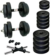 BodyFit 12kg Weight Plates and 2x14inch D.Rods Home Gym Dumbell Set