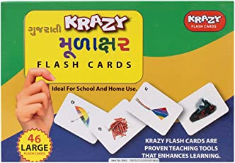 Krazy Gujarati Alphabets - Barakhadi Flash Cards