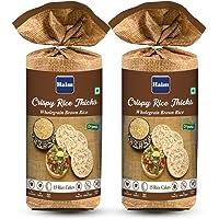 HAIM Organic Wholegrain Brown Rice Cakes Pack of 2 (15 Rice Cakes/Packet)
