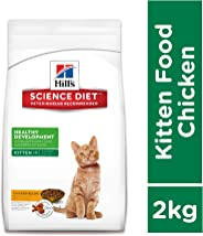 Hill's Science Diet Kitten Healthy Development, Chicken Recipe Dry Cat Food, 2 kg