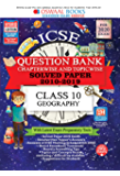 Oswaal ICSE Question Bank Class 10 Geography Chapterwise & Topicwise (For March 2020 Exam) Old Book