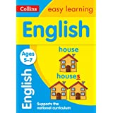 English Ages 5-7: Ideal for home learning