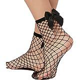 Libella 2er Pack Damen Netz Socken Strumpfhose ein echter Hingucker Strumpfhosen-Trend