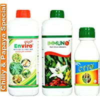 Papaya Special Enviro Immuno & Cyto Plus Anti-Viral/Natural Growth Promoter Stimulator Flower Booster For Vegetables…