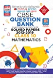 Oswaal CBSE Question Bank Class 10 Mathematics Book Chapterwise & Topicwise Includes Objective Types & MCQ's (For March…