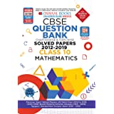 Oswaal CBSE Question Bank Class 10 Mathematics Book Chapterwise & Topicwise Includes Objective Types & MCQ's (For March 2020