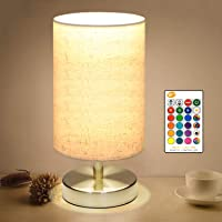 COOLWEST Bedside Table Lamp, LED Modern Nightstand Desk Lamp, Remote Dimmable RGB Color Changing Modes for Bedroom…