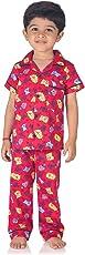 nite flite Boys' Cat Pyjama Set