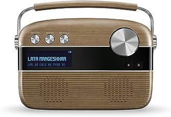 Saregama Carvaan R20005 Portable Digital Music Player (Brown)