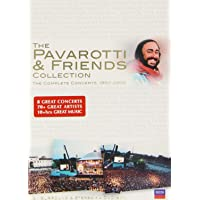 Pavarotti and Friends - The Collection [4 DVDs]