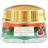 Forest Essentials Soundarya Radiance Cream With 24K Gold & SPF25 (2020) 50g