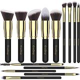 EmaxDesign Pinceaux de maquillage 14 pièces Brosse de Maquillage Professionnel synthétique Fusion de fond de teint Concealer Eye visage liquide Poudre crème Cosmétique Pinceaux kit Doré (Noir)
