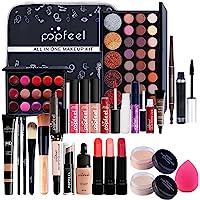 CHSEEO Schmink Geschenkset Make-Up Set Kosmetik Makeup Paletten Schminkkoffer Schminke für Gesicht, Augen und Lippen #1