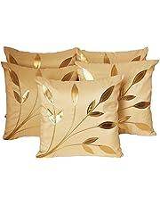 Czar Home Cream Beige Golden Cushion Covers 16X16 Set of 5