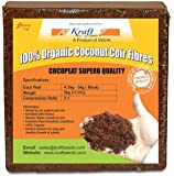 Kraft Seeds Compressed CocoPeat Block, 5Kg
