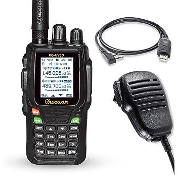 WouXun KG-UV8D Dual-Bande Talkie-Walkie Portable Two Way Radio Dual Band Radio *Noir* + Câble de Programmation + Haut-Parleur
