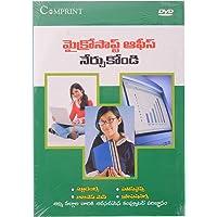 Comprint MS-Office Telugu Version (DVD)