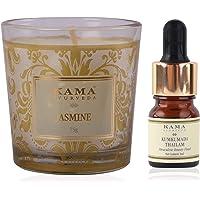 Kama Ayurveda Kumkumadi Miraculous Beauty Ayurvedic Night Serum With Natural Jasmine Candle