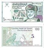 Rare Oman 100 Baisa Note 1995 UNC