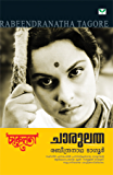 Charulatha (Malayalam Edition)