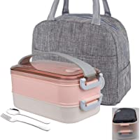 ALKAID Boîte à Lunch étanche à Double Couche, Lunch Box ,adaptée à l'emballage du déjeuner et à la préparation des Repas…