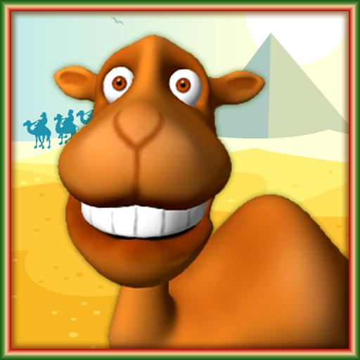 parlare-camel