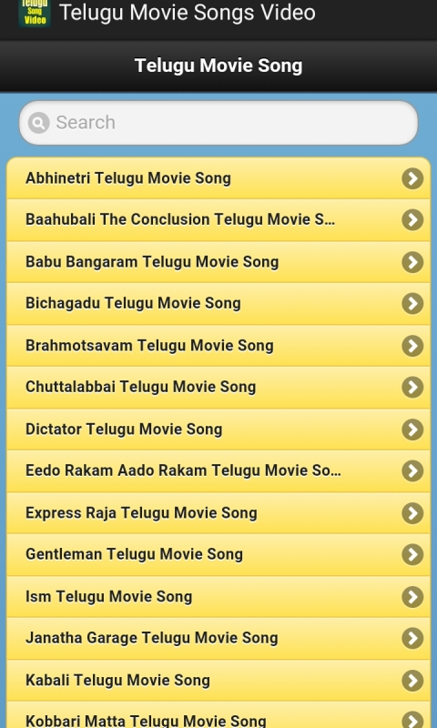Telugu Movie Songs Video: Amazon co uk: Appstore for Android