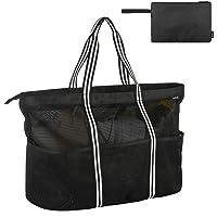 GAGAKU Extra Große Reisetasche Strandtasche Faltbare Handtaschen Netztasche für den Sommer Strand Shopping