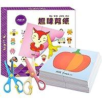 Berry President Kit d'activités de découpe de papier avec ciseaux pour enfants - Outil de développement précoce pour les…