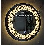 ARANAUT 3D Beautiful Modern Designed LED Glass Mirror Lights with Sensor (Yellow, 21x21)