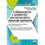 Collaboratore e assistente amministrativo nelle aziende sanitarie. Manuale di preparazione, quesiti di verifica, modulistica