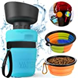 Portable Dog Water Bottle Bowl,Upgraded 2 in 1 Drinking Cup Dispenser for Pets with 2 Collapsible Bowls,Leakproof Pet…