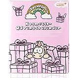 Accentra Einhorn Adventskalender mit süße Einhorn Sachen/Schminke wie Lippenstift, Lippenbalsam, Nagel Perlen uvm/TOP Geschenkidee für Teenager Mädchen