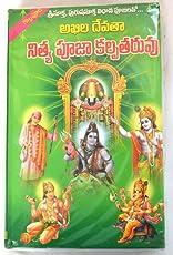 Akhila Devatha Nitya pooja Kalpataruvu