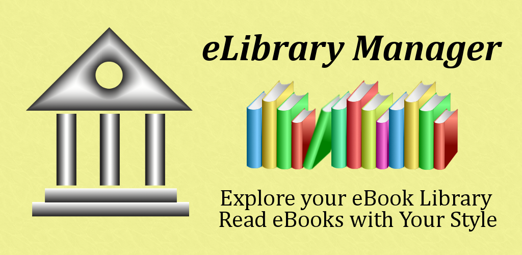 eLibrary Manager