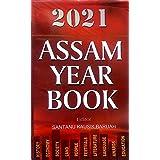 2021 Assam Year Book