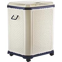 Primeway® Setag XL Multipurpose Laundry Hamper Utility Storage Basket with Lid on 4 wheels, 50 Litres, Dark Blue