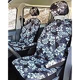 Hang Loose Autositzbezüge Hawaii Fahrer Beifahrerbezuege Inkl 2 Kopfstützen 4 Armlehnenbezüge Passend Für Fast Alle Autositze Auto