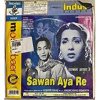 Sawan Aya Re (Movie VCD)