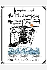 Kameko and the Monkey-King Paperback