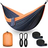 Hangmat, outdoor, camping, hangmat, reizen, ultralicht, voor 2 personen tot 300 kg, 300 x 200 cm, parachutenylon, 2 x premium